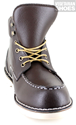 Brooklyn Boot (Brown)