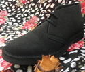 Bush Boot (Black)